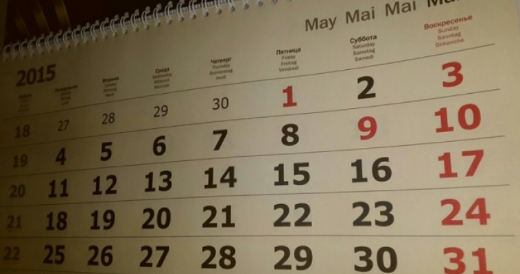 Нумерологический прогноз на май 2015 для каждого