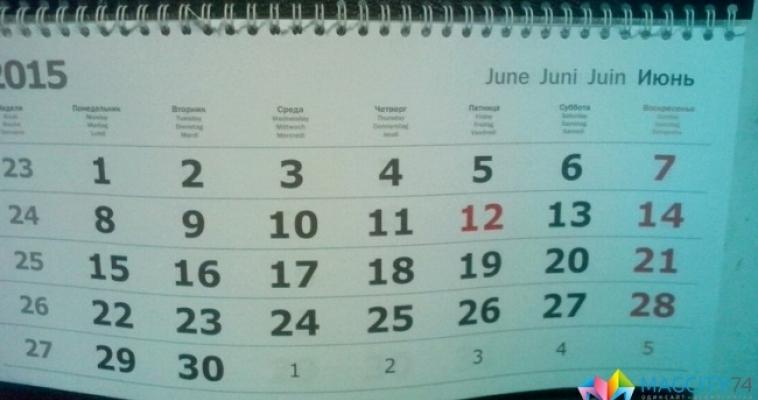 Нумерологический прогноз на июнь 2015 года. Для каждого!