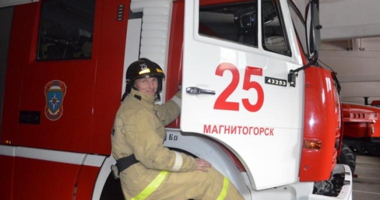 Учитель – наставник – пожарный
