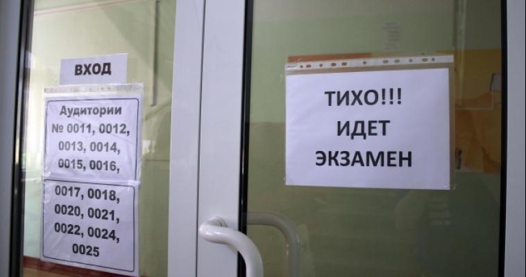 ЕГЭ строгого режима: мы узнали, как проходят экзамены в магнитогорских школах