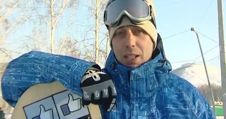 Научи меня: Сноуборд