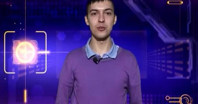 Hi-tech news (18.02)