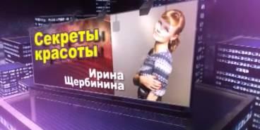Секреты красоты: Анна Чачуева (24.04)