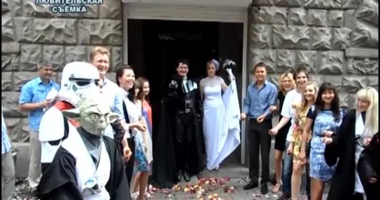 Звёздная свадьба (06.09)