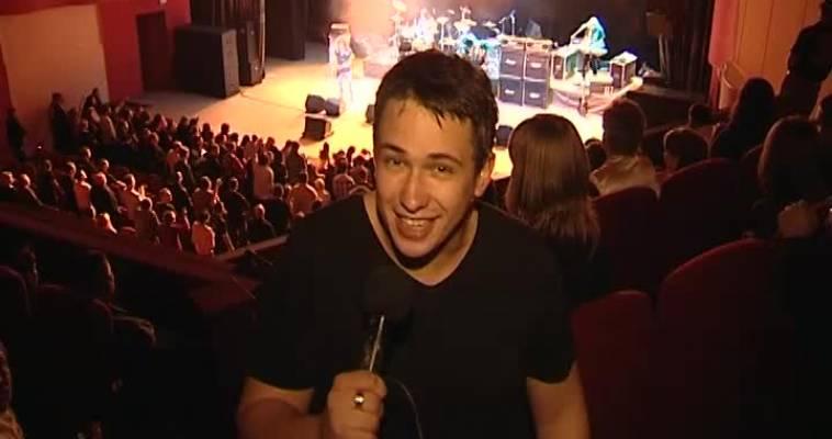 Концерт: Американские звезды (25.10)