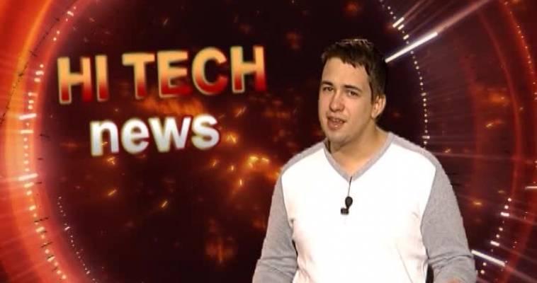 Hi-tech News (02.12)