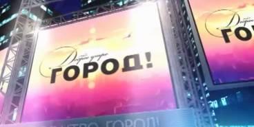 Нон-стоп (09.01)
