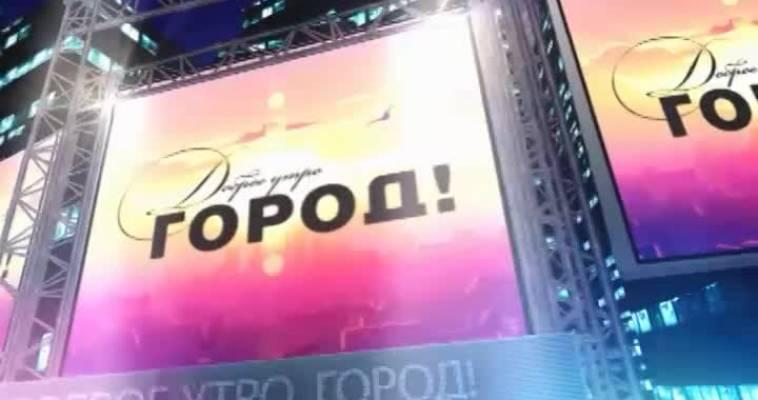 Нон-стоп (03.02)