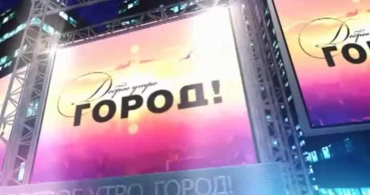 Нон-стоп (05.03)