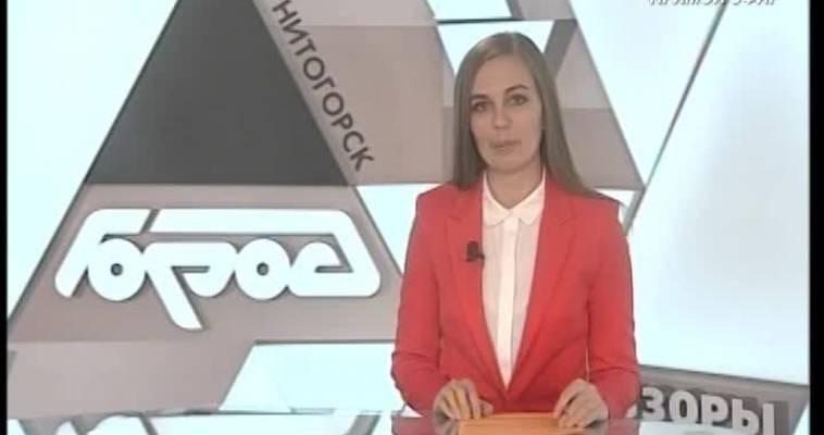 Русско-сербская организация