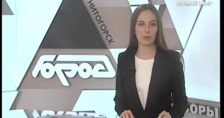 «Кубок Виктории»