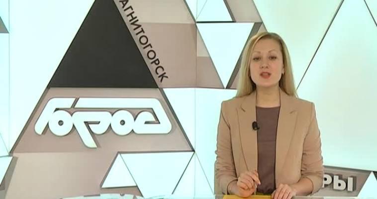 ДОРОГА И ДЕТИ-2014