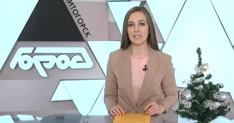 ПОЛИЦЕЙСКИЙ ДЕД МОРОЗ