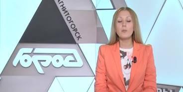ГОРИ, ГОРИ, МОЯ ЗВЕЗДА!