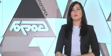 ОБНОВЛЕНИЕ СКВЕРОВ