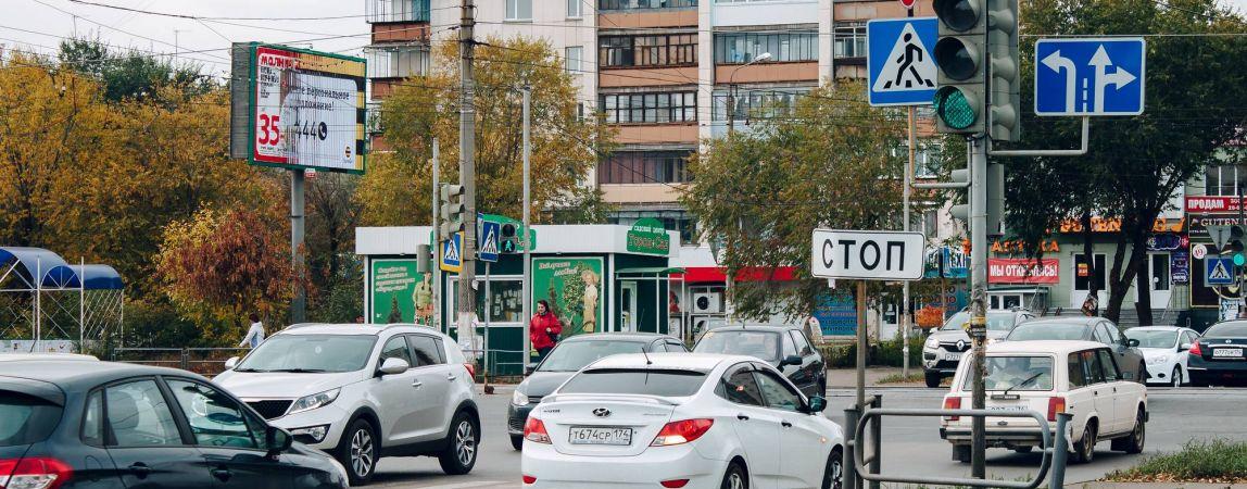Аналитики посчитали: какие машины россияне покупают чаще