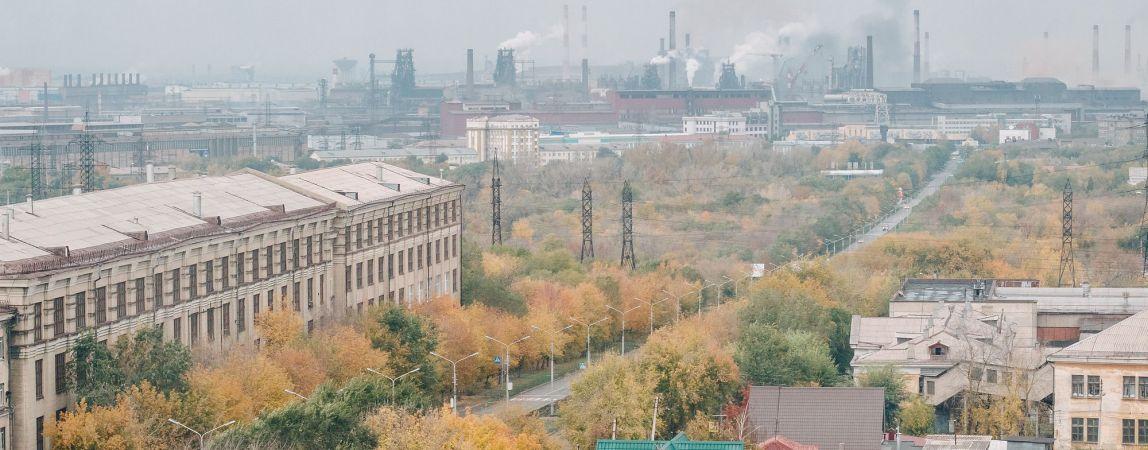 «Челябинская область обоснованно занимает последнее место в «Экологическом рейтинге» среди всех регионов России»