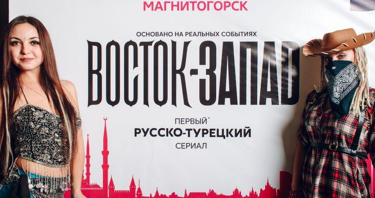 """Закрытый предпоказ нового телесериала на канале """"Домашний"""" от медиа-группы """"Знак"""""""