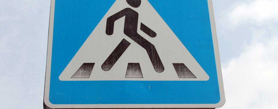 Госавтоинспекция разыскивает очевидцев ДТП, в котором пострадали пешеходы