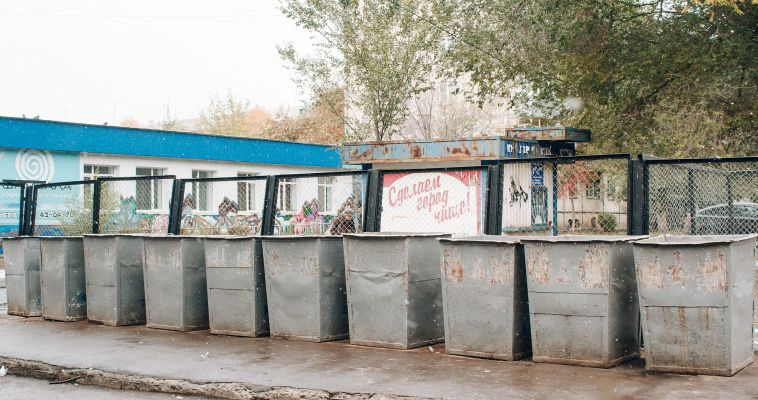 Чистота или штраф! Магнитогорцам предлагают «сдавать» тех, кто загрязняет город