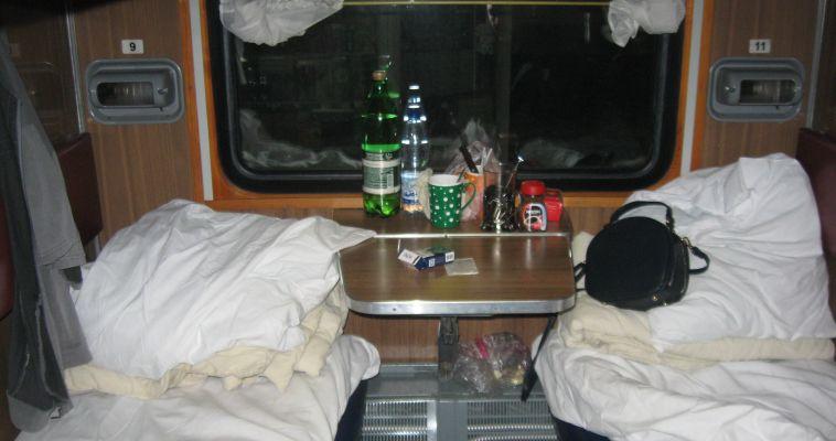 Вместо багажа наркотики. Южноуральцы попытались провезти в поезде запрещенные вещества