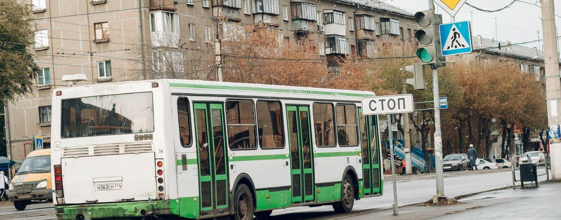 Правительство поддерживает продажу автобусов