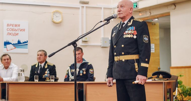 Военно-морскому флоту России — 320 лет! В городе состоялась встреча моряков и студентов