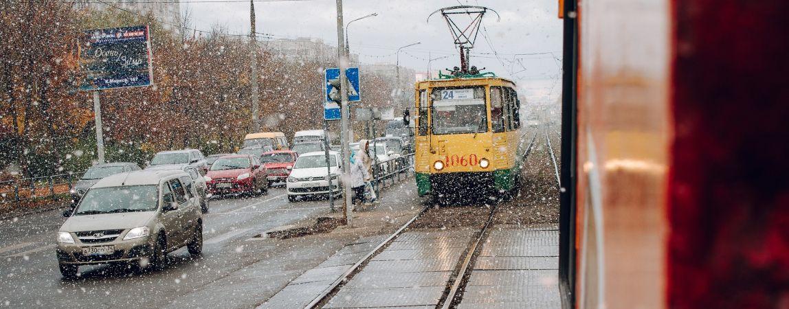 Трамвайщики экспериментируют над пассажирами. Результат неожиданный