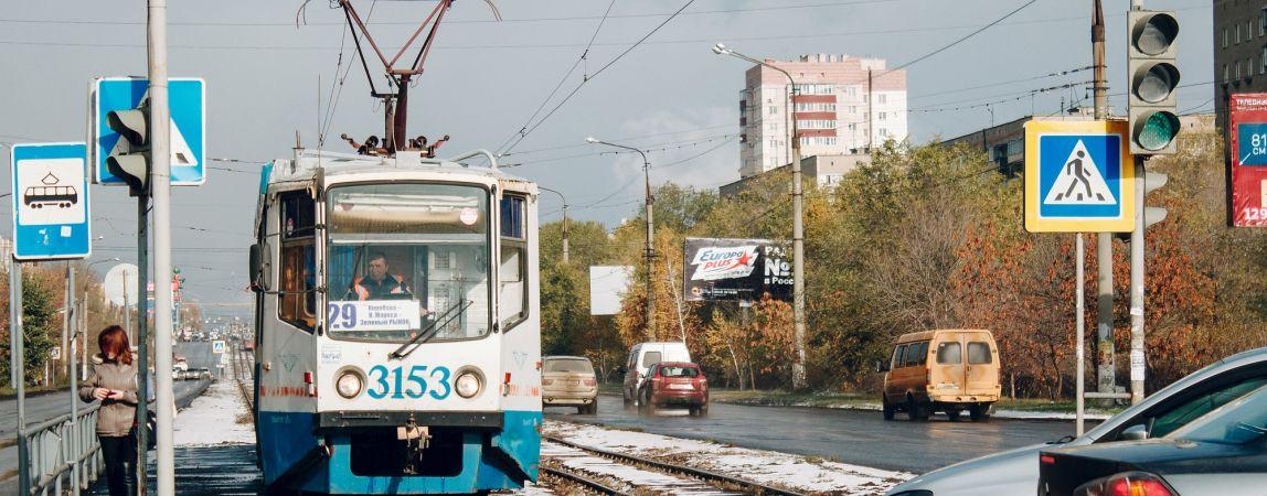 Снег заставил горожан пересесть на трамваи?!