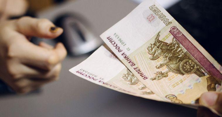 По 1 500 рублей на каждого ребёнка. Магнитогорцы спешите получить социальное пособие