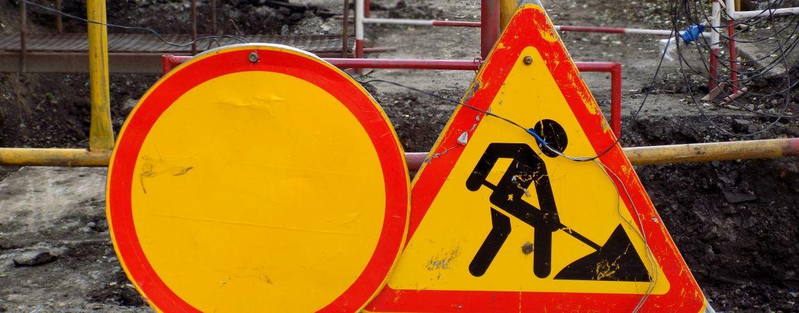 Вниманию водителей: на улице Вокзальная ограничат движение