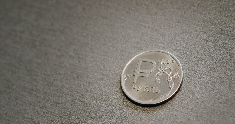 Россияне о курсе рубля