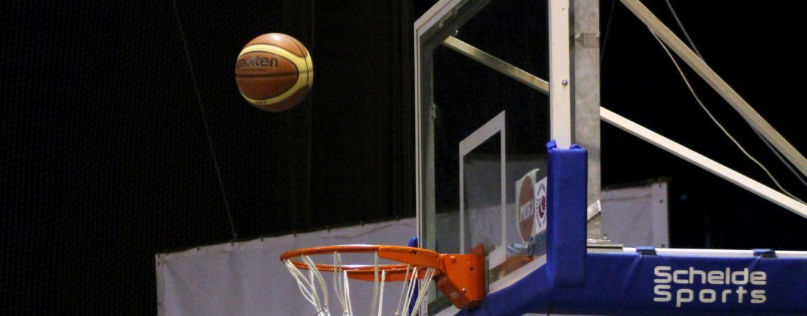 Баскетбольная неделя. Болельщики могут поддержать команду мастеров