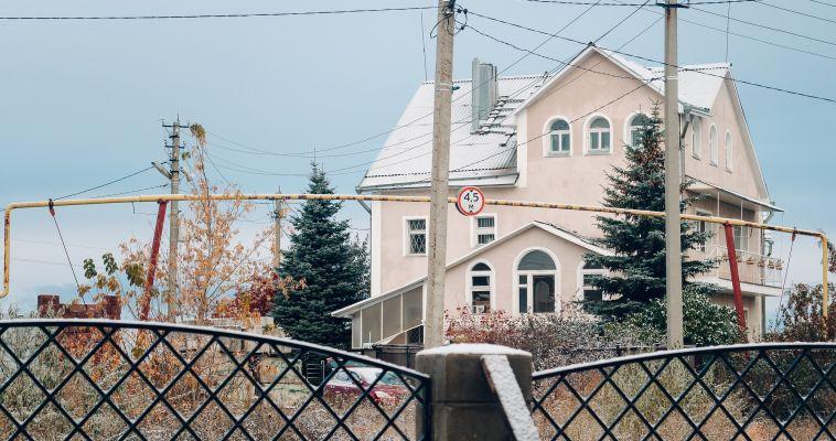 Может лижитель региона обменять дом намосковскую квартиру?