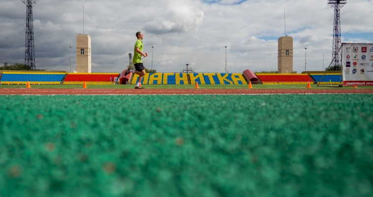 Магнитогорску катастрофически не хватает спортивных объектов и денег на них