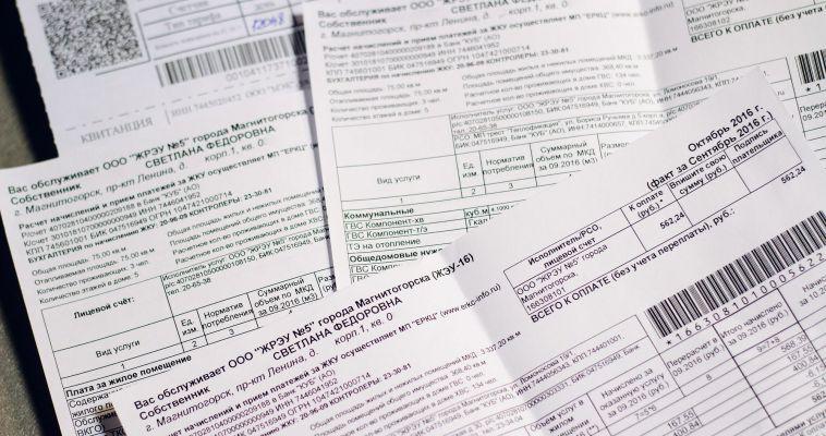 Жить  стали хуже? В городе еще больше людей начали получать субсидии на оплату коммунальных услуг
