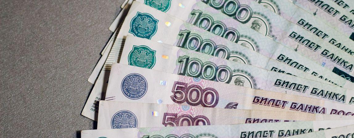 В Магнитогорске у вкладчиков украли 155 миллионов рублей