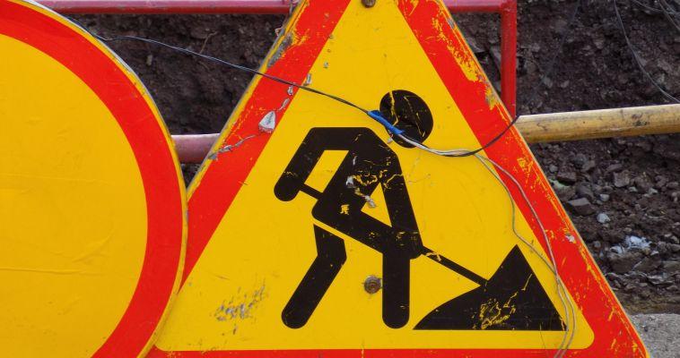 Вниманию автолюбителей: по Менделеева закроют движение