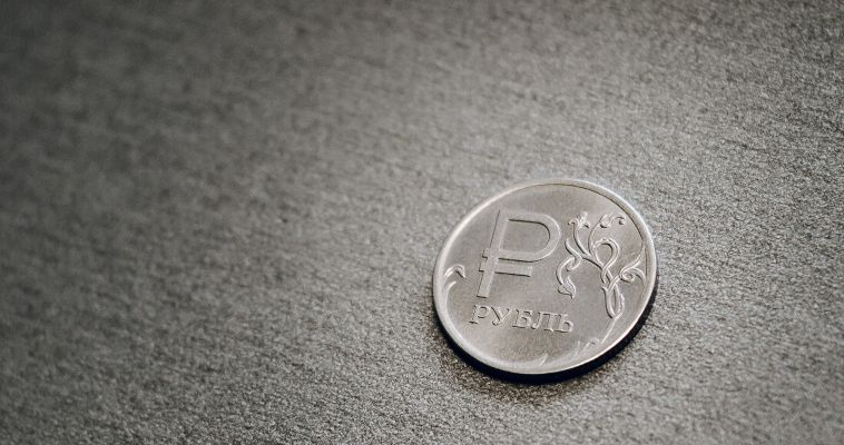 Продукты снова подорожают... Рубль упал до месячного минимума.