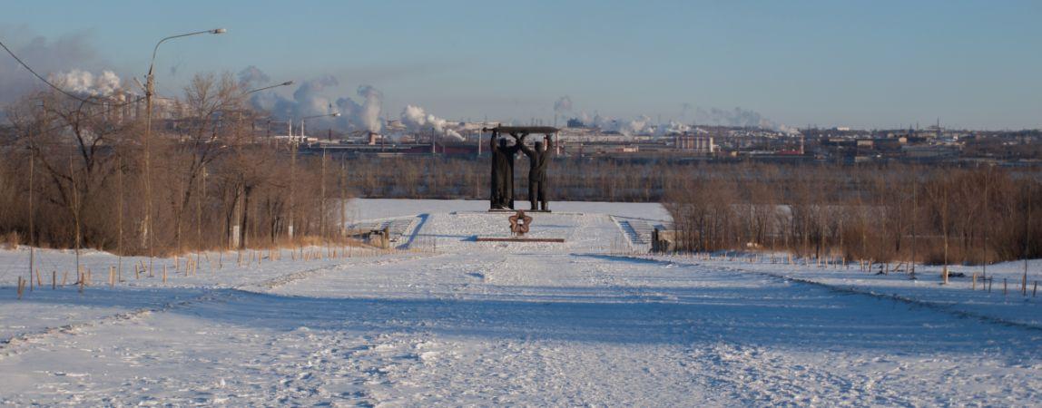 7 миллиардов рублей за чистый воздух в Магнитогорске. Дышать будет легче?