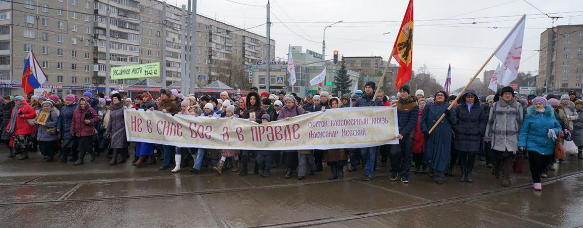 В пятницу около полудня проехать по проспекту Маркса и другим улицам будет проблематично