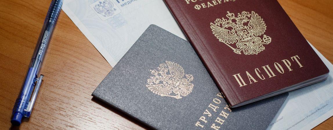 Есть ли в России дефицит рабочей силы?