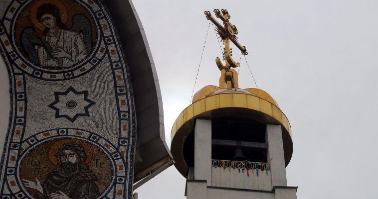 Сегодня в России празднуют День народного единства
