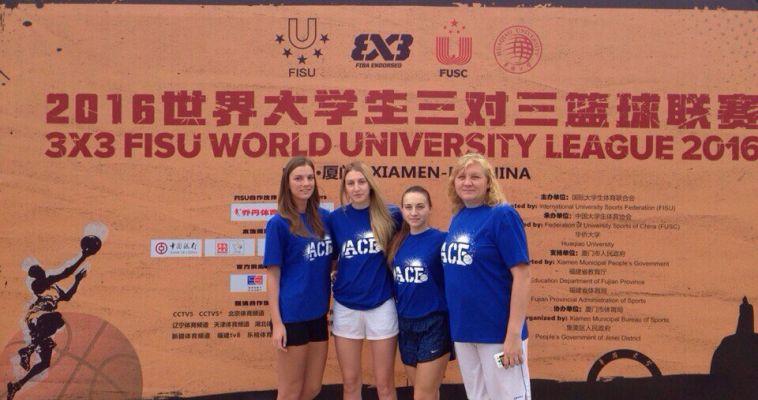 «Китайцы очень высокие, а канадцы сильные». Студентки МГТУ сразились в стритбол в Поднебесной