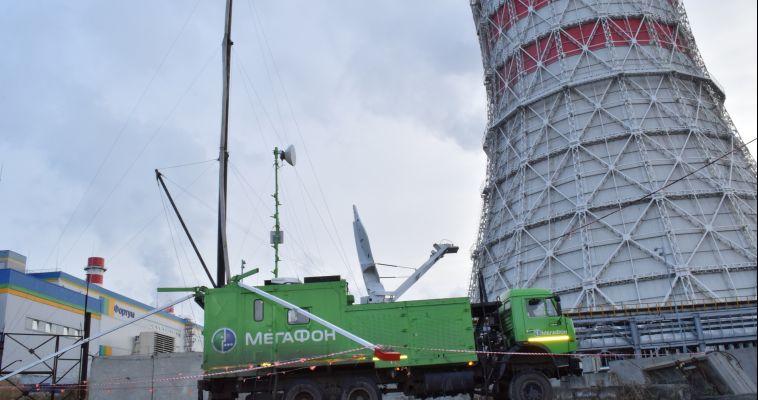 «МегаФон» привез на Челябинскую ГРЭС «КАМАЗ» интернета