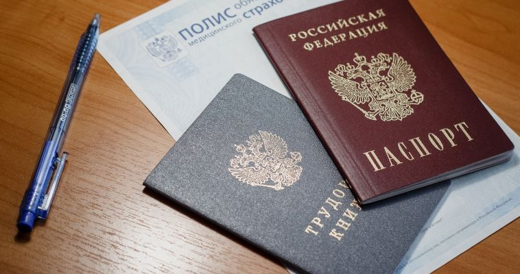 За высокооплачиваемой работой – в столицу Южного Урала
