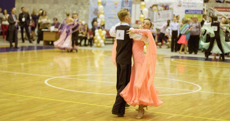 От зажигательного латино до классического вальса. Горожан приглашают посоревноваться в танцах