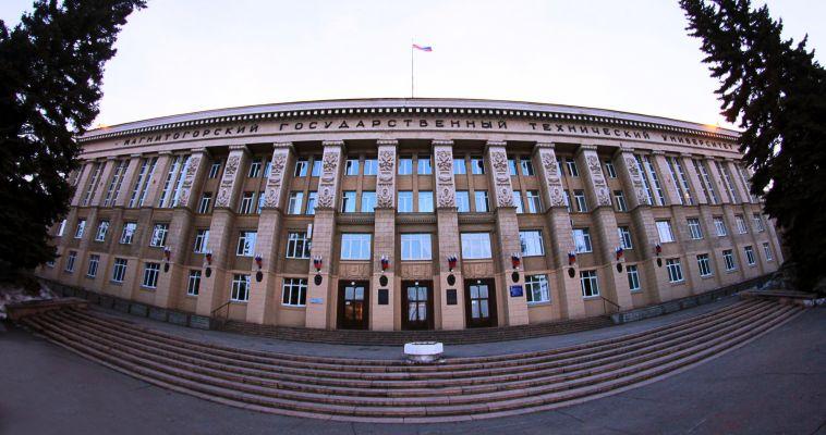 МГТУ им. Г.И. Носова в числе лучших вузов России