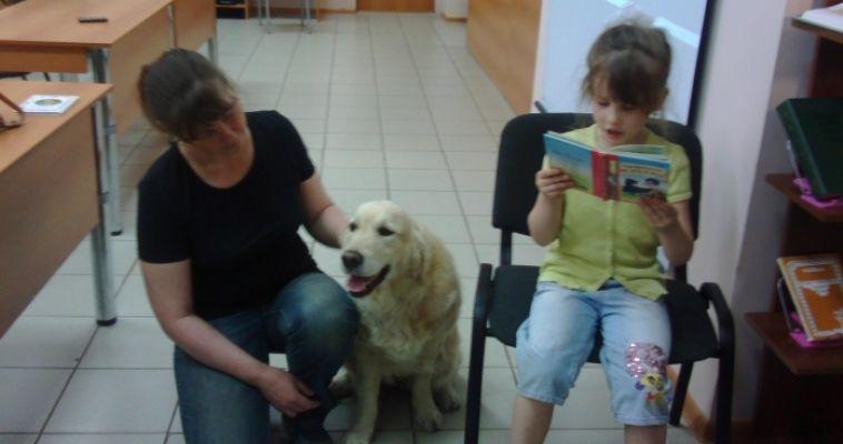 Почитай Барбосу! Малышей приглашают на «Чтение с собаками»