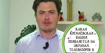 ВНИМАНИЕ, ВОПРОС! (10.11)